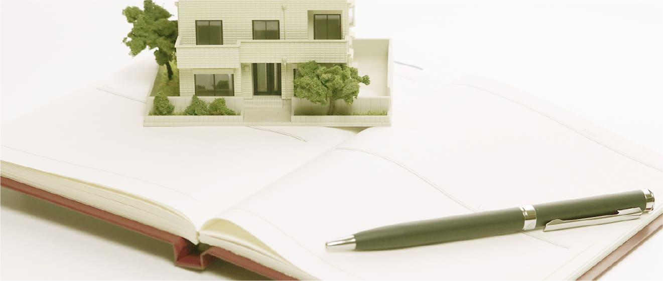 県民共済住宅の家づくりコラム