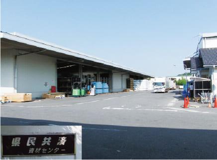 嵐山資材センター(花見台工業団地)