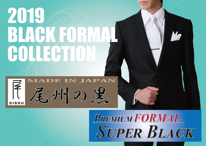 2019BLACKFORMAL COLLECTION